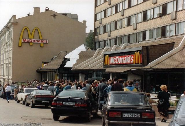 moskva-1994  4
