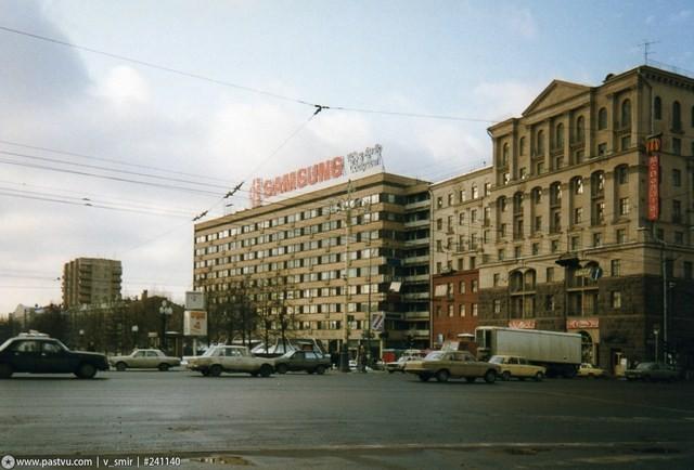 moskva-1994  7