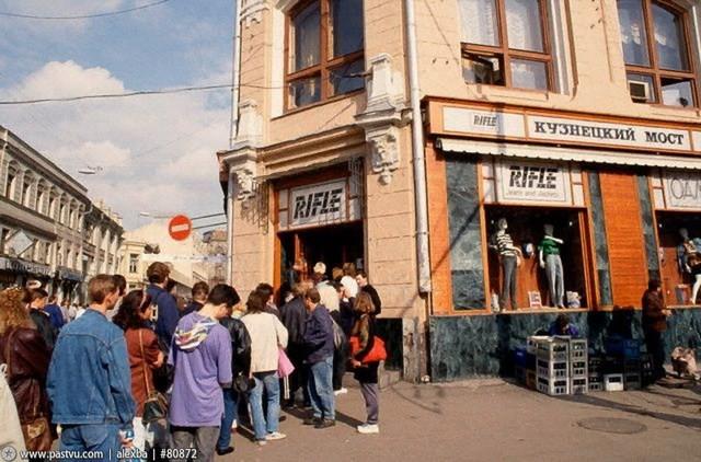 moskva-1994  8