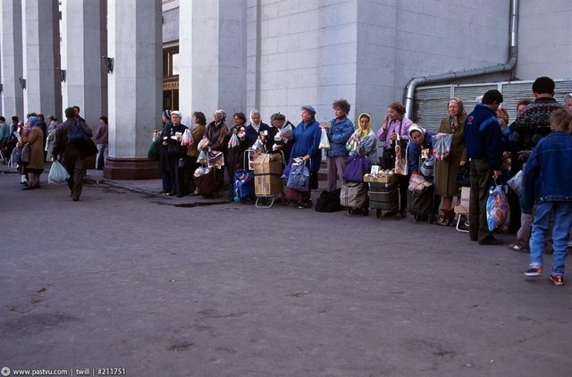 moskva-1994  9