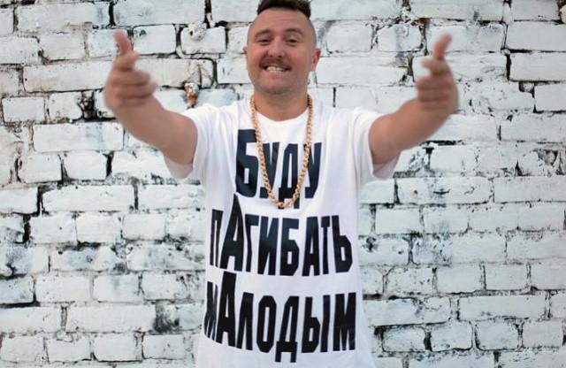 mister-maloy 1