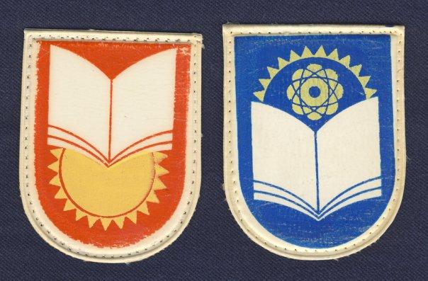 shkola-90-e 3