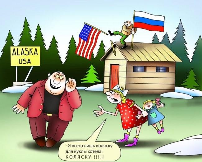 novye-russkie