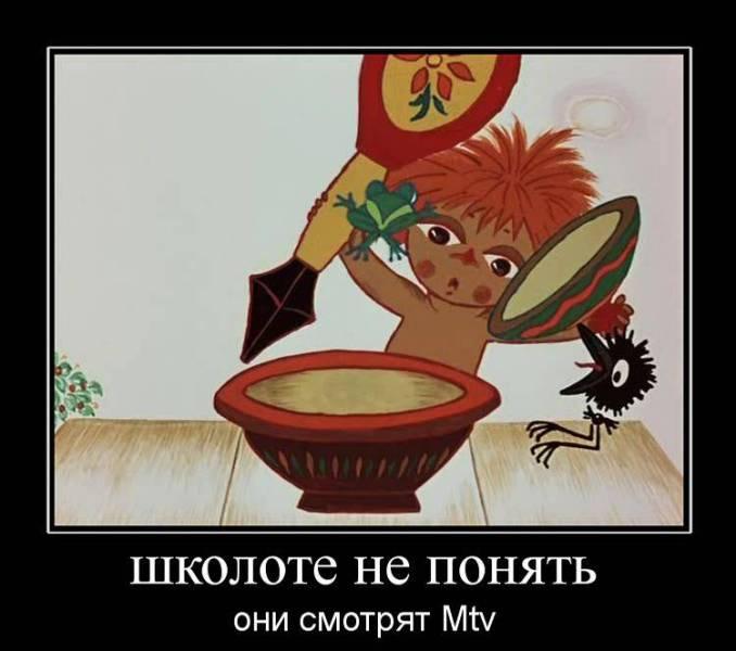 shkoloye-ne-ponyat 5
