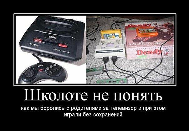shkoloye-ne-ponyat 6