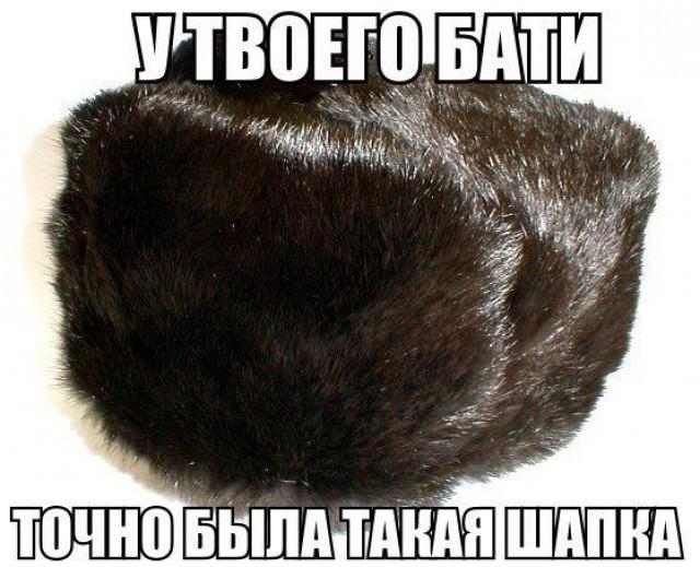 norkovaya-shapka 5