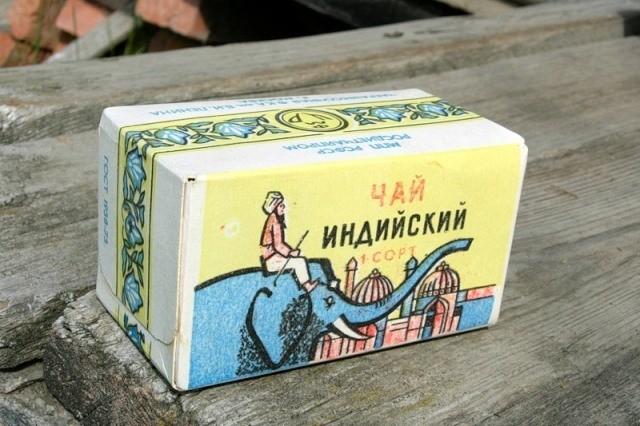 chay-so-slonom 1