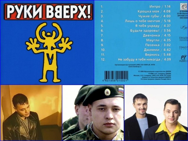ruki-vverh-sdelay-pogromche