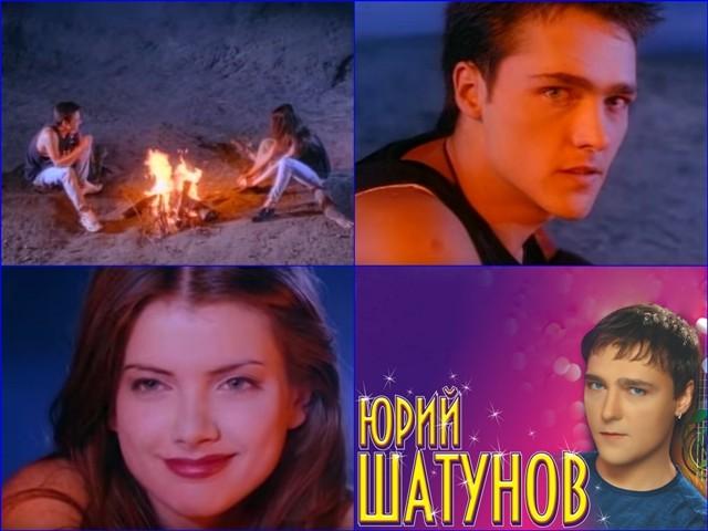 shatunov-zvezdnaya-noch