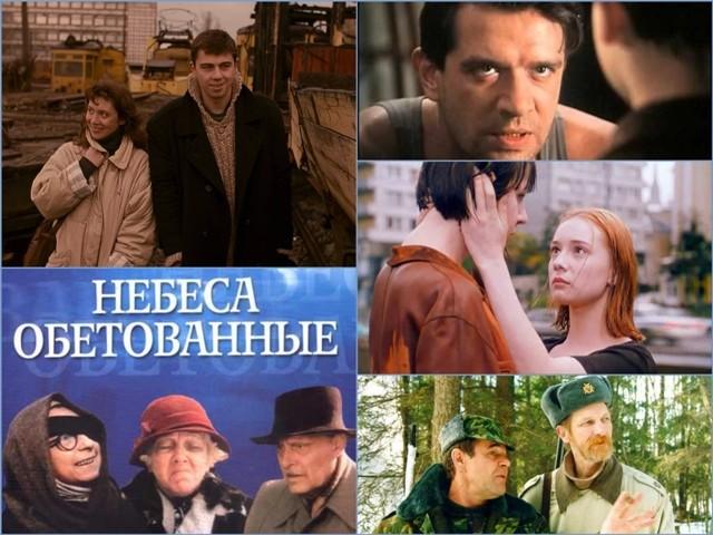 russkie-filmy-90h
