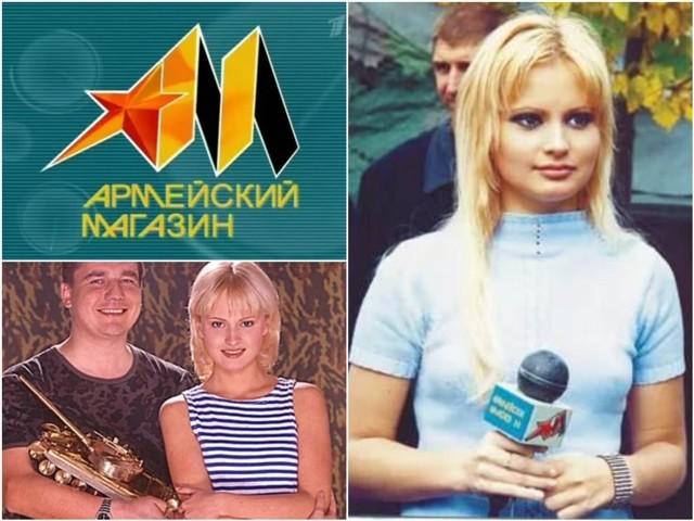 armeyskiy-magazin