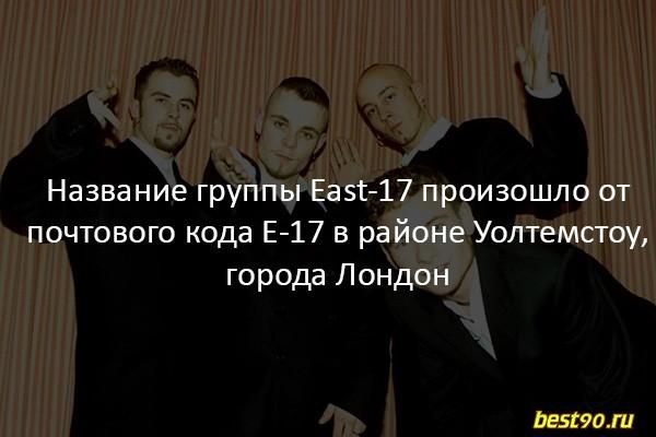 fakty-1 3