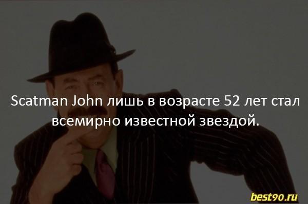 fakty-1 8