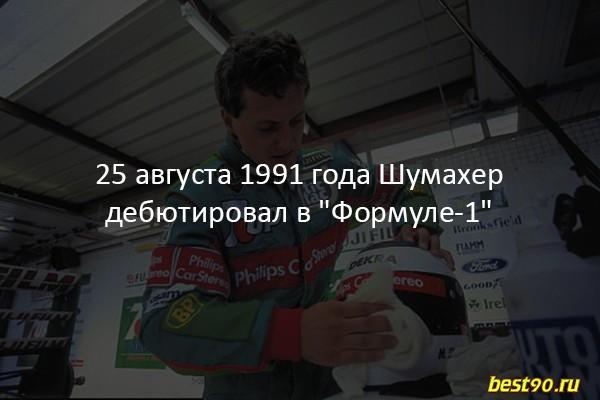 fakty-6 10