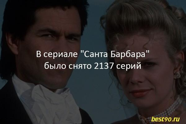 fakty-7 9