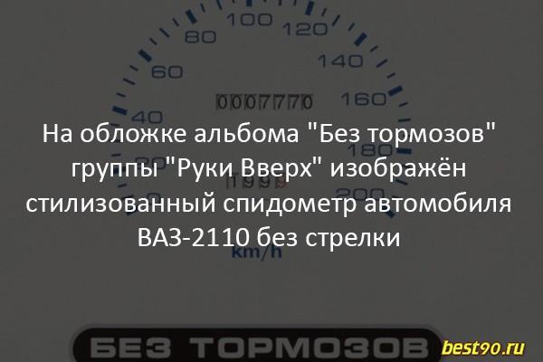 fakty-8 9