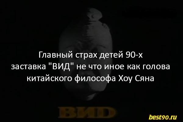 fakty-10 4