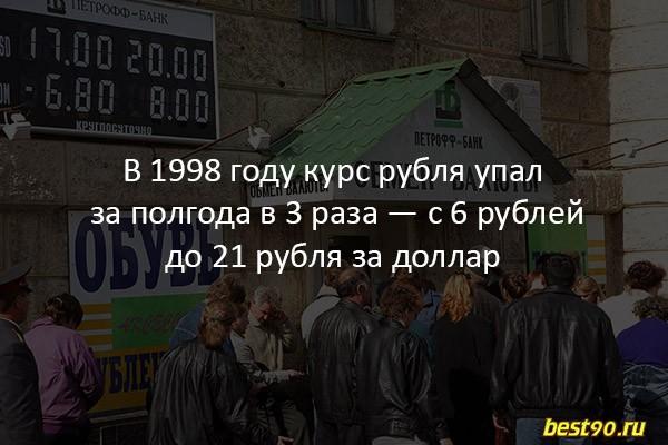 fakty-12 13