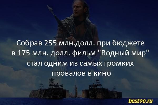 fakty-13 5
