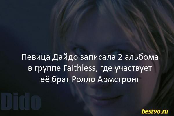 fakty-13 8