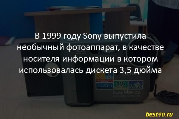 fakty-14 4