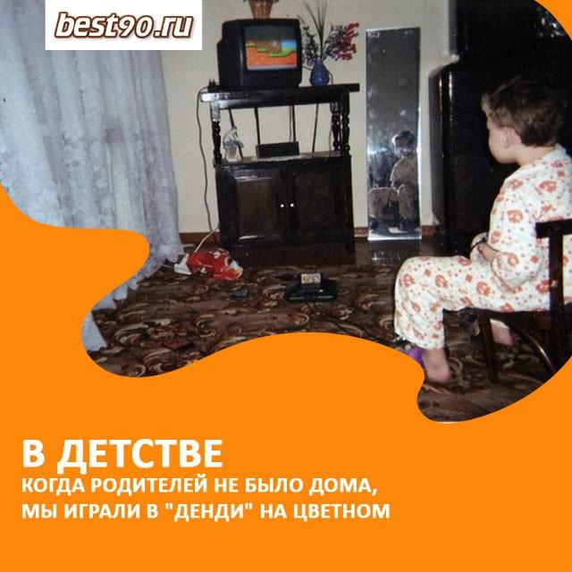 """Рубрика """"В детстве"""" - игровые приставки"""