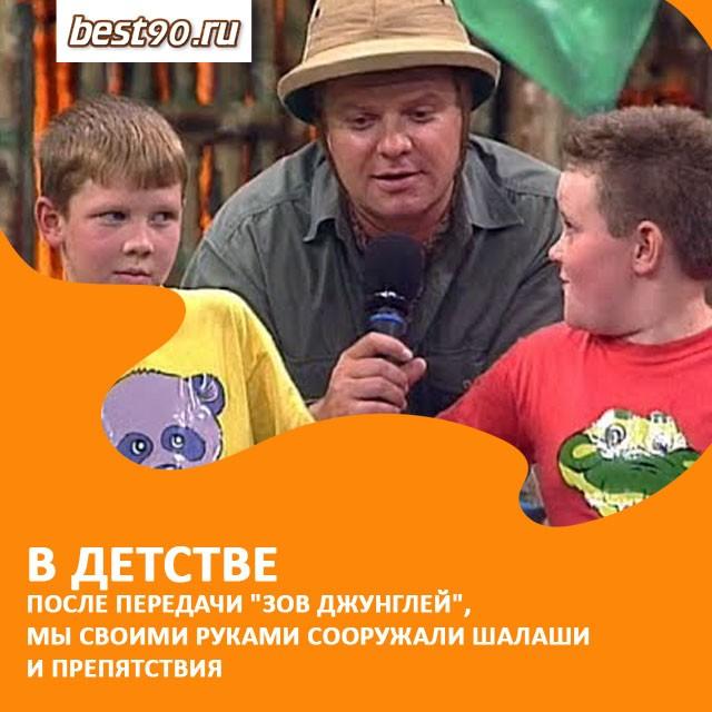 """Рубрика """"В детстве"""" - Супонев"""