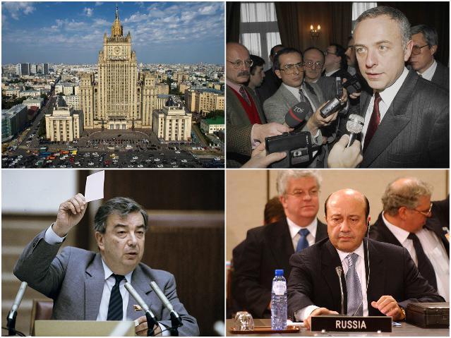 Главы МИД России