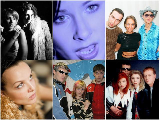 Российские группы 90-х со смешанным составом
