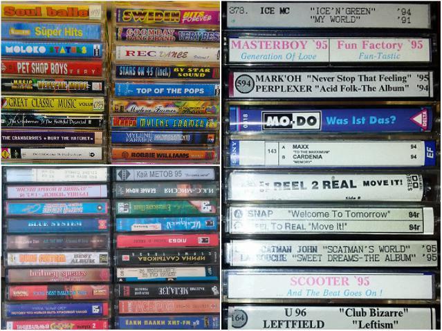 Сборники аудиокассет