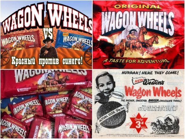 Wagon Wheels - знаменитое печенье из 90-х
