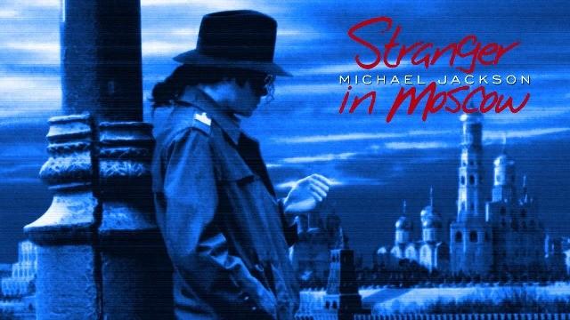 Песня Майкла Джексона о Москве