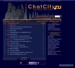 Chatcity.ru