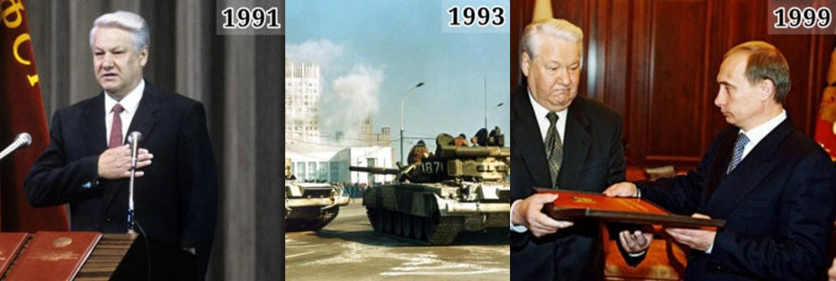 Хронология главных событий 90-х