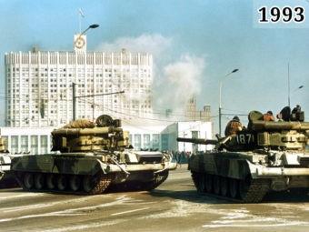 Роспуск Верховного совета РФ и расстрел Белого дома