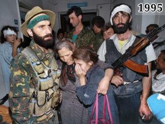 Террористическая атака на Буденновск