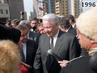 Избрание Бориса Ельцина президентом России