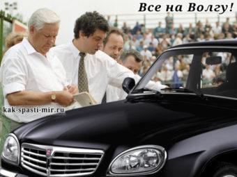 Запрет покупки иностранных автомобилей чиновниками