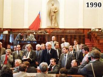 Декларация о государственном суверенитете РСФСР
