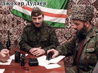 Зарождение конфликта на территории Чечни