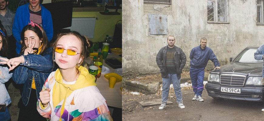Молодежный сленг 90-х