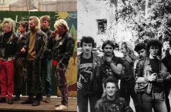 Cубкультуры 90-х