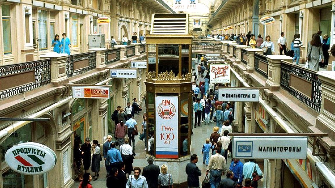 Рекламные вывески 90-х