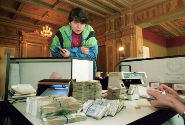Взять кредит для покупки валюты