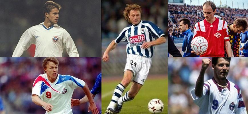 российские футболисты 90-х