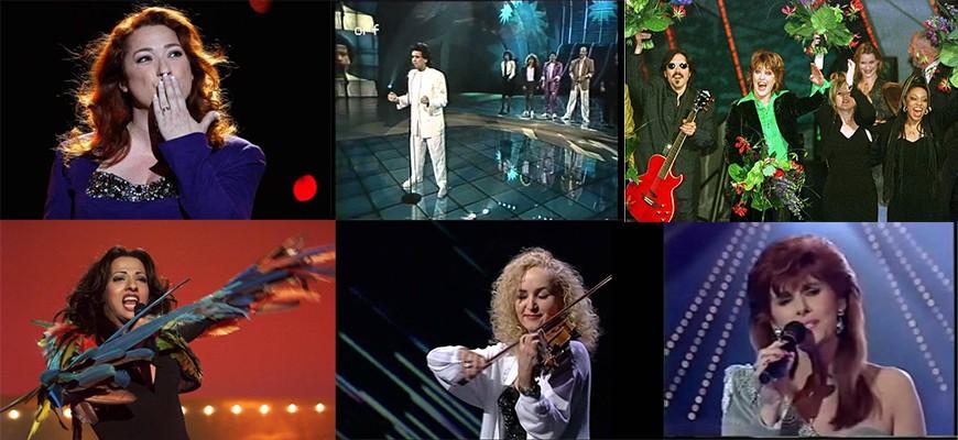 Лучшие песни конкурсов Евровидения 90-х годов