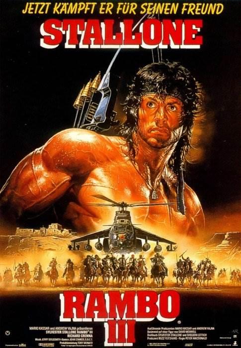 Постер к картине «Рэмбо 3»