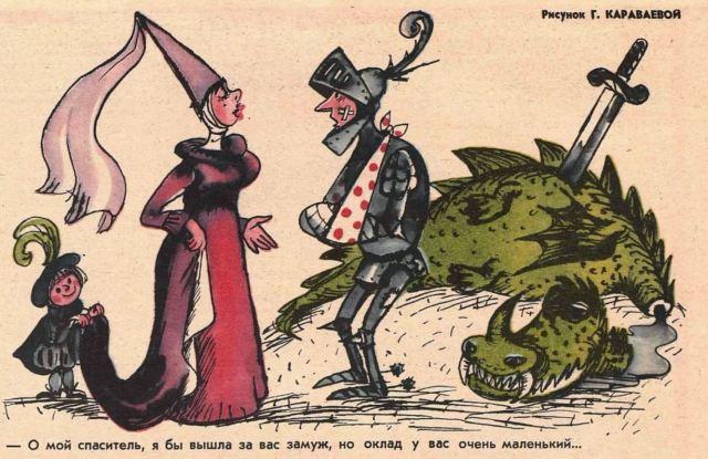 Карикатура, напечатанная в журнале «Крокодил», 1991 год