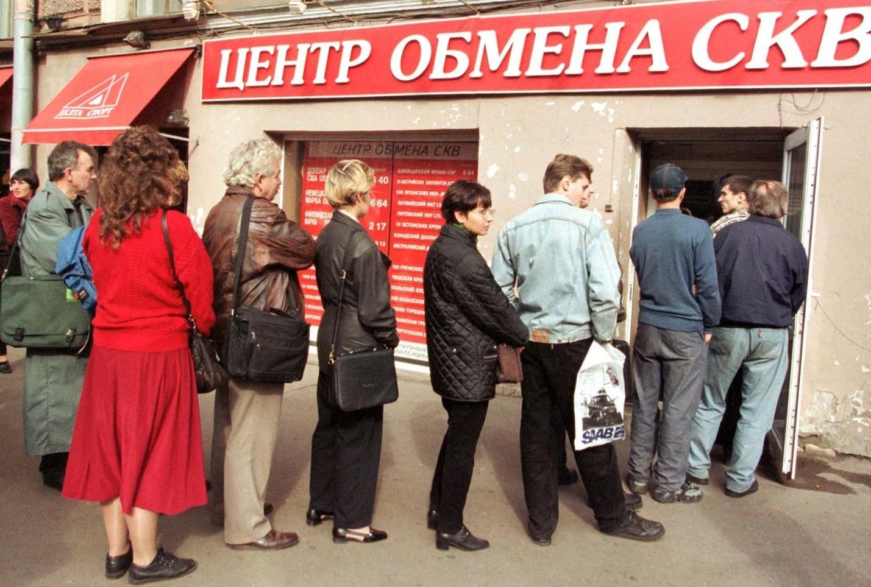 Долги России 90-х