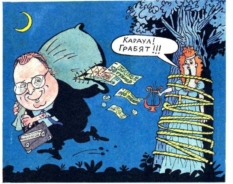 Карикатура из журнала Крокодил, 1991 год